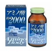 Orihiro Аминокислоты Amino Body 75г 250шт